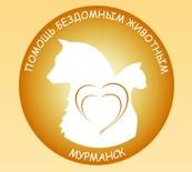 Сайт помощи животным в Мурманске
