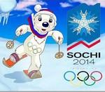Талисман Олимпиады в Сочи