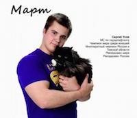 Помощь бездомным животным в Томске