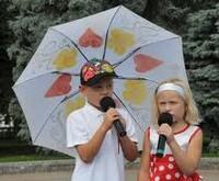 Помощь животным в Таганроге